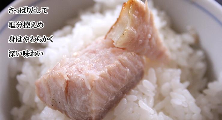 糠ほっけ:さっぱりとして塩分控えめ 身はやわらかく深い味わい